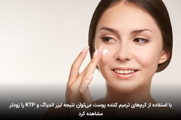 استفاده از کرم ترمیمکننده پوست توسط یک خانم جوان پس از انجام لیزر